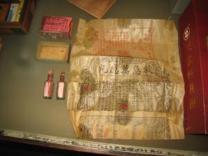 Chinese medicine vials